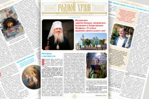 gazeta_5951